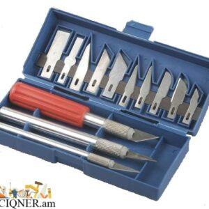 Փորագրելու գործիքներ ՁԵՌՔԻ ԳՈՐԾԻՔՆԵՐ