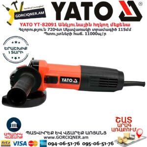 YATO YT-82091 Անկյունային հղկող մեքենա