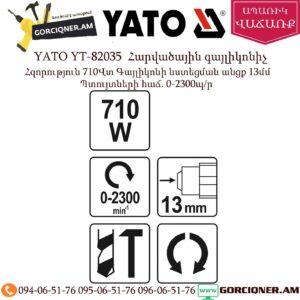YATO YT-82035 Հարվածային գայլիկոնիչ