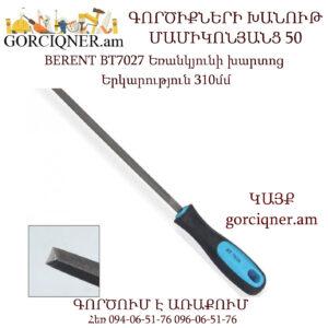 BERENT BT7027 Եռանկյունի խարտոց
