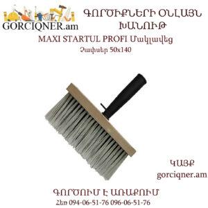 MAXI STARTUL PROFI Մակլավեց