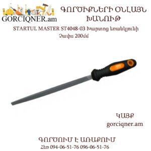 STARTUL MASTER ST4048-03 Խարտոց եռանկյունի 200մմ