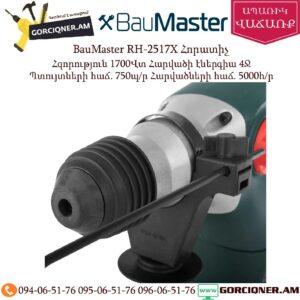 BauMaster RH-2517X Հորատիչ