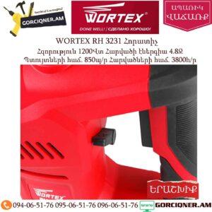 WORTEX RH 3231 Հորատիչ