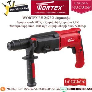 WORTEX RH 2427 X Հորատիչ