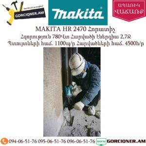 MAKITA HR 2470 Հորատիչ