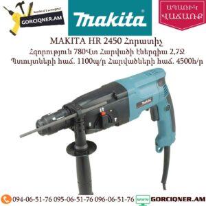 MAKITA HR 2450 Հորատիչ