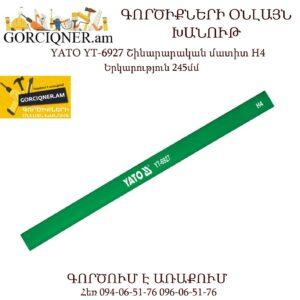 YATO YT-6927 Շինարարական մատիտ H4