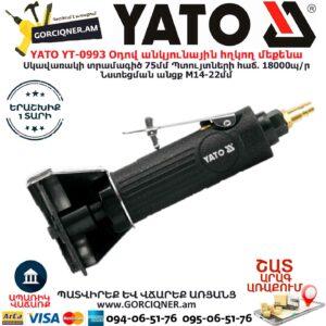 YATO YT-0993 Օդով անկյունային հղկող մեքենա