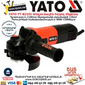 YATO YT-82101 Անկյունային հղկող մեքենա