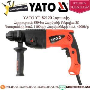 YATO YT-82120 Հորատիչ