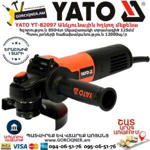 YATO YT-82097 Անկյունային հղկող մեքենա