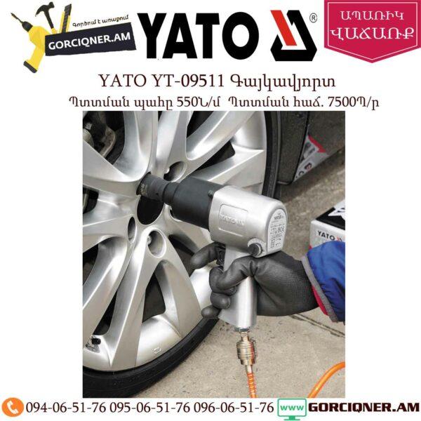YATO YT-09511 Օդով գայկավյորտ