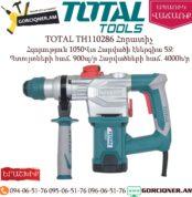 TOTAL TH110286 Հորատիչ