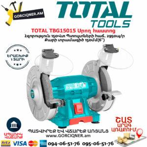 TOTAL TBG15015 Սրող հաստոց