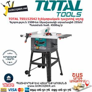TOTAL TS5152542 էլեկտրական դաշտով սղոց TOTAL ARMENIA ԷԼԵԿՏՐԱԿԱՆ ԳՈՐԾԻՔՆԵՐ