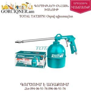 TOTAL TAT20751 Օդով պիստալետ
