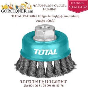 TOTAL TAC32041 Անկյունահղկիչի խոտանակ