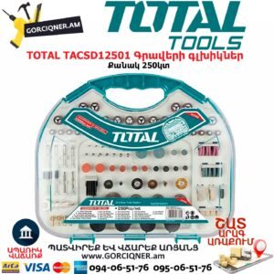 TOTAL TACSD12501 Գրավերի գլխիկներ