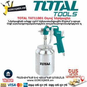 TOTAL TAT11001 Օդով ներկացիր