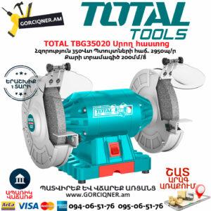 TOTAL TBG35020 Սրող հաստոց
