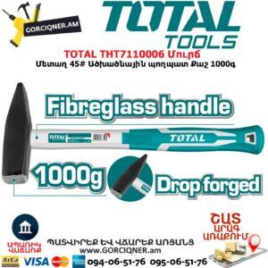 TOTAL THT7110006 Մուրճ