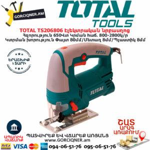 TOTAL TS206806 Էլեկտրական նրբասղոց ԷԼԵԿՏՐԱԿԱՆ ԳՈՐԾԻՔՆԵՐ