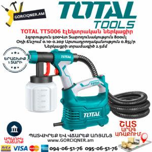 TOTAL TT5006 Էլեկտրական ներկացիր