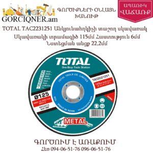 TOTAL TAC2231251 Անկյունահղկիչի տաշող սկավառակ