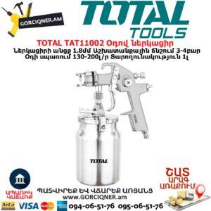 TOTAL TAT11002 Օդով ներկացիր