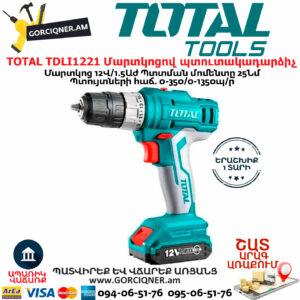 TOTAL TDLI1221 Մարտկոցով պտուտակադարձիչ