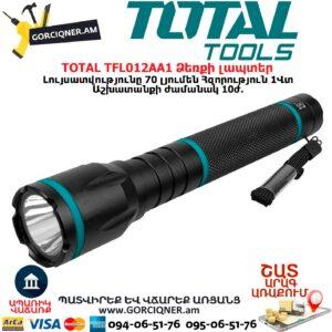 TOTAL TFL012AA1 Ձեռքի լապտեր