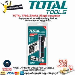 TOTAL TFL013AAA1 Ձեռքի լապտեր