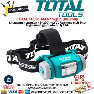 TOTAL THL013AAA2 Գլխի լապտեր