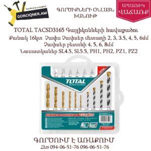 TOTAL TACSD3165 Մետաղի և բետոնի գայլիկոնների հավաքածու 16կտ