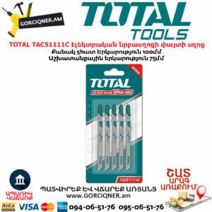 TOTAL TAC51111C Էլեկտրական նրբասղոցի փայտի սղոց