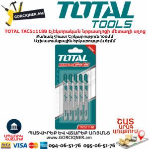TOTAL TAC51118B Էլեկտրական նրբասղոցի մետաղի սղոց