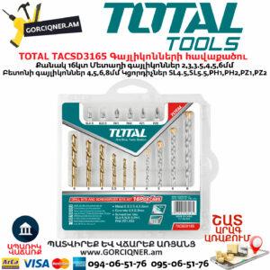 TOTAL TACSD3165 Մետաղի և բետոնի գայլիկոններ