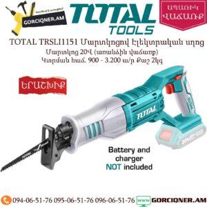 TOTAL TRSLI1151 Մարտկոցով Էլեկտրական սղոց