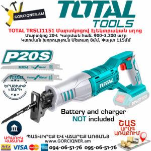 TOTAL TRSLI1151 Մարտկոցով Էլեկտրական սղոց ԷԼԵԿՏՐԱԿԱՆ ԳՈՐԾԻՔՆԵՐ