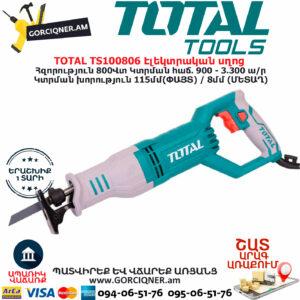 TOTAL TS100806 Էլեկտրական սղոց ԷԼԵԿՏՐԱԿԱՆ ԳՈՐԾԻՔՆԵՐ