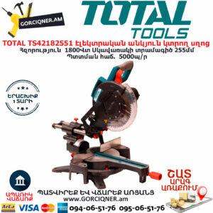 TOTAL TS42182551 Էլեկտրական անկյուն կտրող սղոց ԷԼԵԿՏՐԱԿԱՆ ԳՈՐԾԻՔՆԵՐ