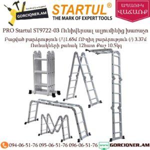 PRO Startul ST9722-03 Ունիվերսալ ալյումինից խառաչո