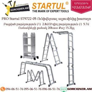 PRO Startul ST9722-05 Ունիվերսալ ալյումինից խառաչո