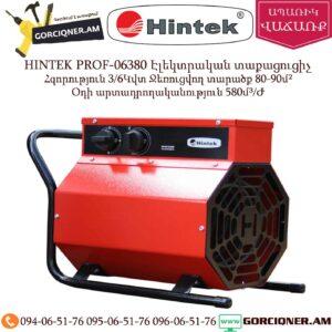 HINTEK PROF-06380 Էլեկտրական տաքացուցիչ