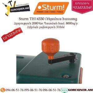 Sturm TH14330 Ռեյսմուս հաստոց