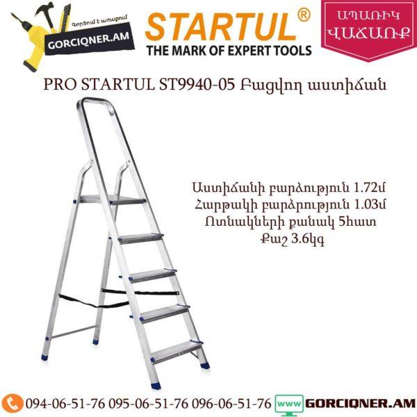 PRO STARTUL ST9940-05 Այլումինից բացվող աստիճան