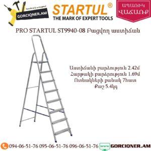 PRO STARTUL ST9940-08 Այլումինից բացվող աստիճան