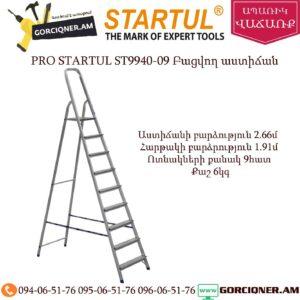 PRO STARTUL ST9940-09 Այլումինից բացվող աստիճան