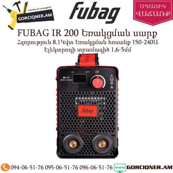 FUBAG IR 200 Եռակցման սարք 200Ա